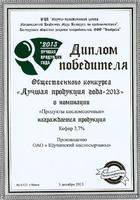 <p>Certificate  of the winner of Best product of the year 2013 in the category for Dairy products</p>